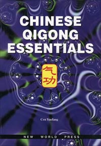 Chinese Qigong Essentials