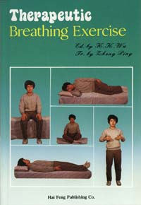 Therapeutic Breathing Exercise Book - QiGong by K. K. Wu
