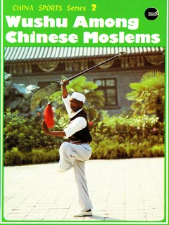 Wushu among Chinese Moslems