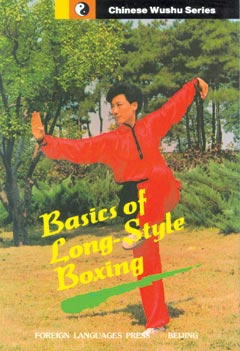 Basics of Long-Style Boxing