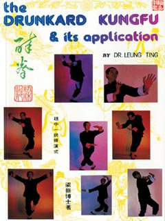 The Drunkard Kung Fu & Its Application