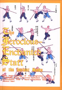 The Ferocious Enchanted Staff of the Ancient Monks