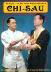 Wing Tsun Chi-Sau (Section 2)