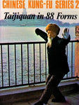 Chinese Kung Fu Series 2 - Taijiquan in 88 Forms