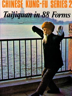 Chineses Kung Fu Series 2 - Taijiquan in 88 Forms