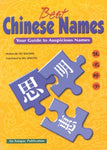 Best Chinese Names