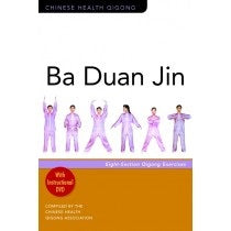 Ba Duan Jin-Eight Section Qigong Exercises