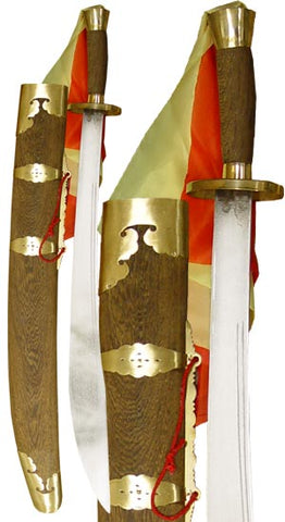 Kung Fu Broadsword with Teak Scabbard