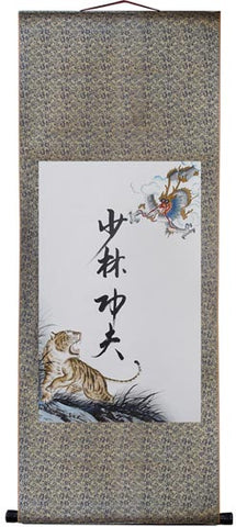 "Shaolin Tiger and Dragon Scroll Painting - 50"" x 19.5"""