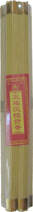 Lucky Five Sandlwood Incense
