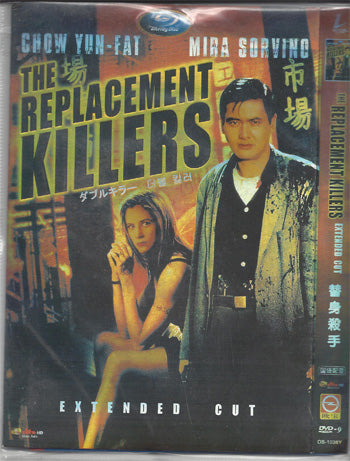 The Replacement Killers [Blu-ray]