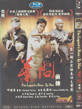 The Legend Is Born- Ip Man [Blu-Ray]