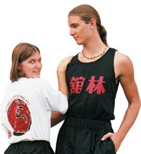 Wing Lam Kung Fu School Lam Kwoon Tank Top
