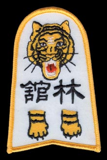 Lam Kwoon Patch