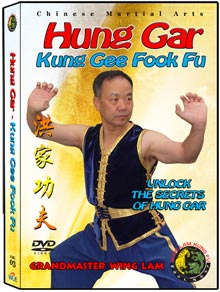 (Hung Gar DVD #03) Kung Gee Fook Fu Kuen (Taming the Tiger)