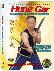 (Hung Gar DVD #08) Butterfly Swords  by Sifu Wing Lam