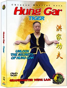 (Hung Gar DVD #14) Tiger by Sifu Wing Lam