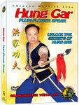 (Hung Gar DVD #15) Plum Flower Spear