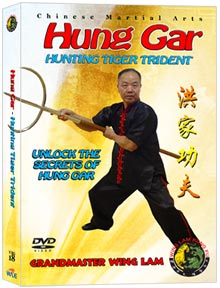 (Hung Gar DVD #18) Chinese Weapon Hunting Tiger Trident