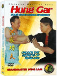 (Hung Gar DVD #19) Four Gates Hand Sparring