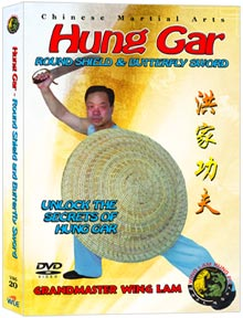 (Hung Gar DVD #20) Round Shield and Butterfly Sword