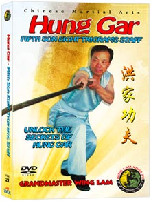 (Hung Gar DVD #21) Fifth Son Eight Trigrams Staff