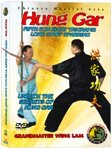(Hung Gar DVD #22) Fifth Son Eight Trigrams Long Staff Sparring