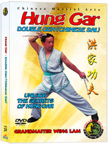 (Hung Gar DVD #32) Double Gen (Chinese Sai)