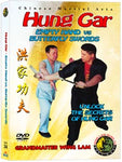 (Hung Gar DVD #34) Empty Hand vs. Butterfly Swords