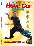 (Hung Gar DVD #39) Hasayfu Hung Gar Dragon Form