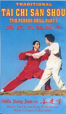 Traditional Tai Chi San Shou - Two Person Drill by Shifu Jiang Jianye & Shifu Yuzhi Lu