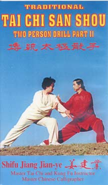 Trad. Tai Chi san Shou - Two Person Drill by Shifu Jiang Jianye