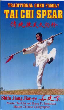Traditional Chen Family Tai Chi Spear by Shifu Jiang Jianye