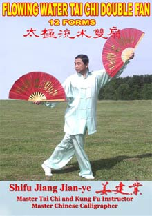 Flowing Water Tai Chi Double Fan -12 Forms