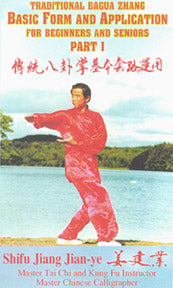 Traditional Ba Gua Zhang Basic Form and Application Part 1 by Shifu Jiang Jianye