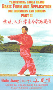 Traditional Ba Gua Zhang Basic Form and Application Part 2 by Shifu Jiang Jianye