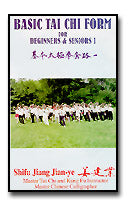 Basic Tai Chi Form for Beginners & Seniors Volume I or Volume II