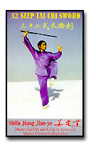 32 Step Tai Chi Sword