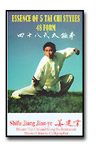 Essence of 5 Tai Chi Styles 48 Form DVD by Shifu Jiang Jianye