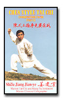 Chen Style Tai Chi Competition Form  by Shifu Jiang Jianye