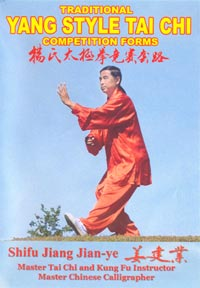 Traditional Yang Style Tai Chi Competition Form by Shifu Jiang Jianye