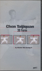 Chen Taijiquan 38 Form Part 1 & Part 2