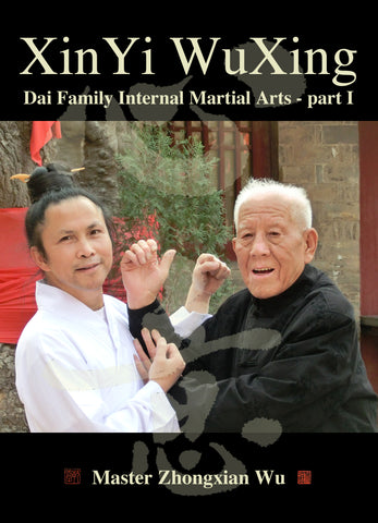 XinYi WuXing Dai Faimly Internal Martial Arts Part 1 DVD: Master Zhongxian Wu