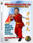 (Shaolin DVD #05) Broadsword Chinese Traditional Shaolin Kung Fu