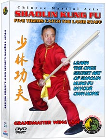 (Shaolin DVD #21) Five Tigers Catch the Lamb Staff Chinese Traditional Shaolin Kung Fu
