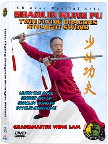 (Shaolin DVD #25) Twin Flying Dragons Straight Swords