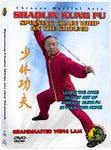 (Shaolin DVD #29) Spinning Chain Whip on the Ground Chinese Traditional Shaolin Kung Fu