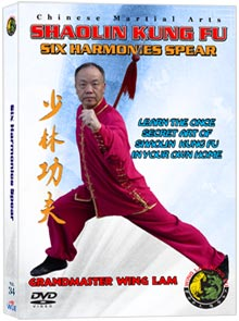 (Shaolin DVD #34) Six Harmonies Spear