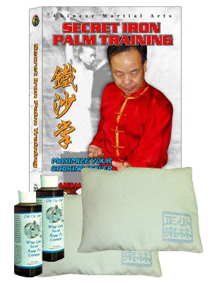 Shaolin Iron Palm Training Master Kit Plus Free Ultimate Iron Palm Book