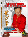 (Shaolin DVD #37) Shaolin Iron Palm Training Chinese Traditional Shaolin Kung Fu